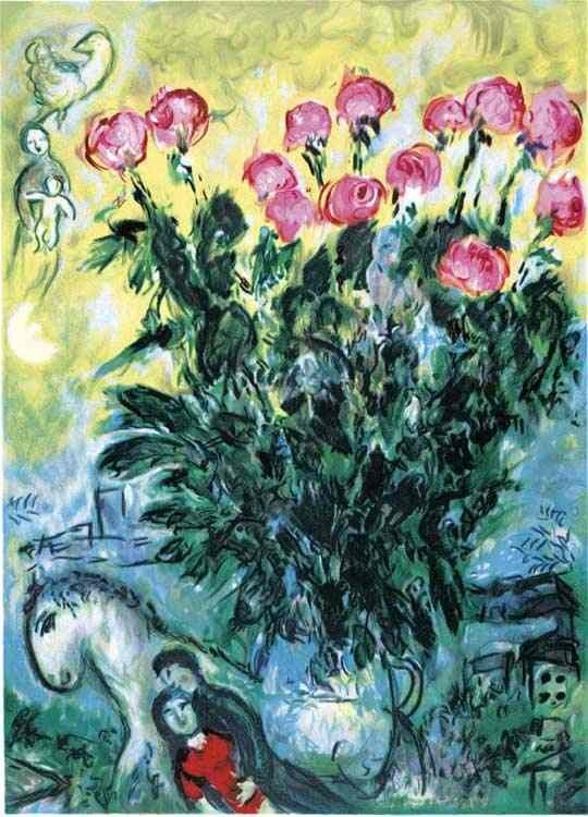 "100027: MARC CHAGALL ""LES ROSES"""