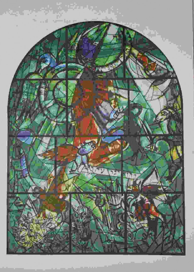 """200010: CHAGALL """"THE TRIBE OF GAD"""" 1964"""