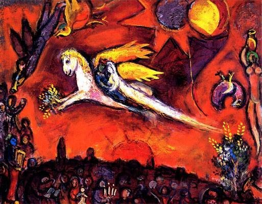 """200022: MARC CHAGALL """"SONG OF SONGS IV"""""""