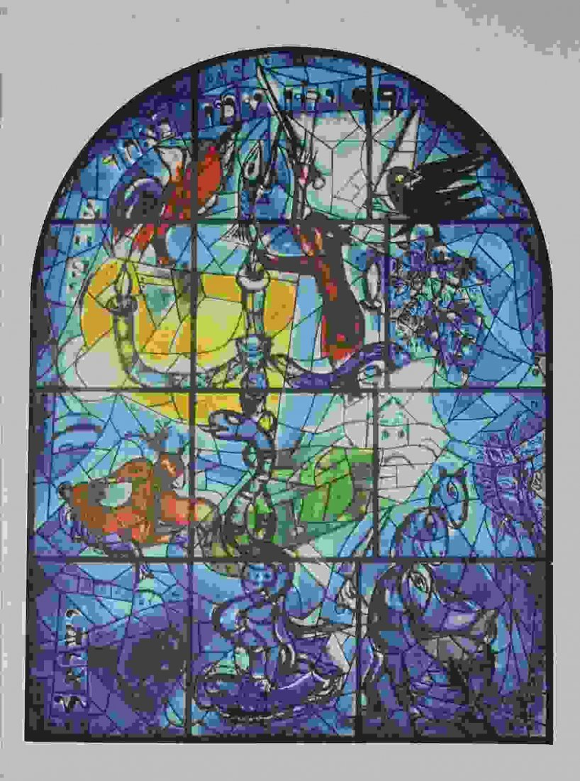 "300019: CHAGALL ""THE TRIBE OF DAN"" 1964"