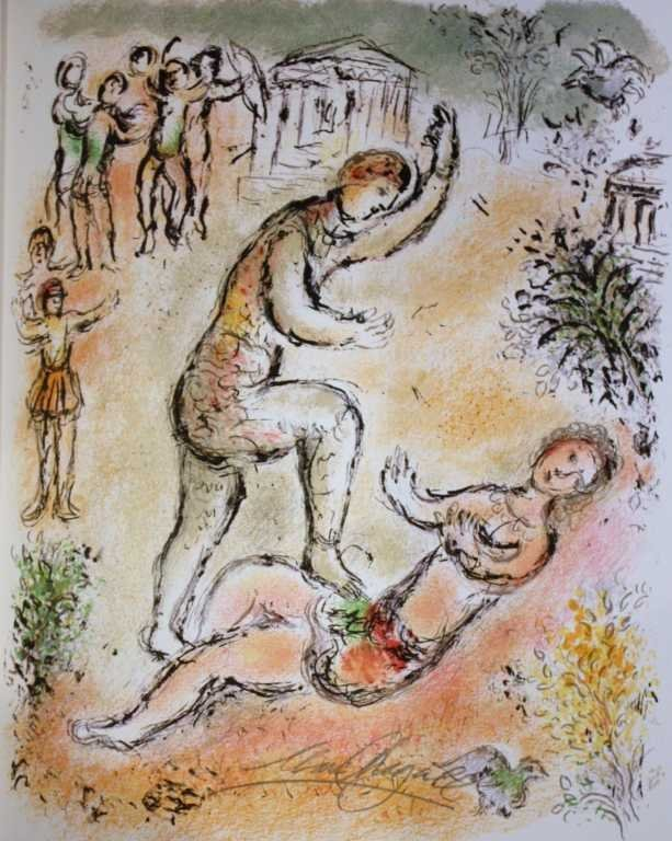 300221: MARC CHAGALL HAND SIGNED LITHOGRAPH