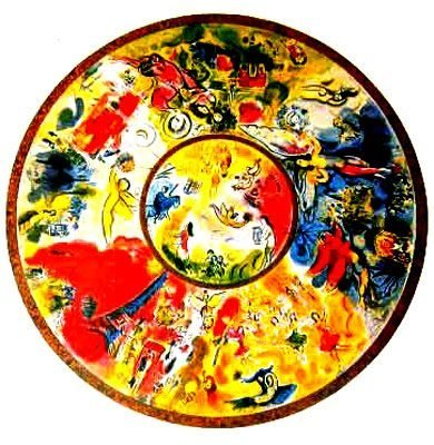300025: CHAGALL LIMITED EDITION LITHOGRAPH