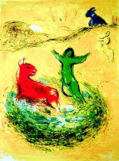 """500025: MARC CHAGALL """"WOLF PIT"""""""