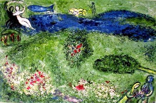 """200032: MARC CHAGALL """"ORCHARD"""""""