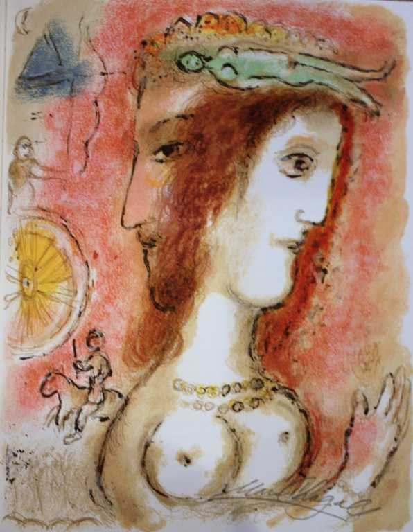 600016: MARC CHAGALL HAND SIGNED LITHOGRAPH
