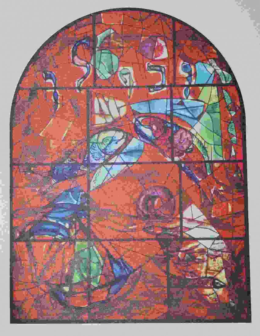 "100017: CHAGALL ""THE TRIBE OF ZEBULUN"" 1963"