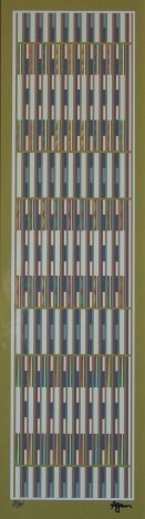 """500199: AGAM HAND SIGNED """"BLUE VERTICAL ORCHESTRATION""""  - 2"""