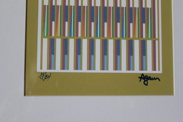 """500199: AGAM HAND SIGNED """"BLUE VERTICAL ORCHESTRATION""""  - 4"""
