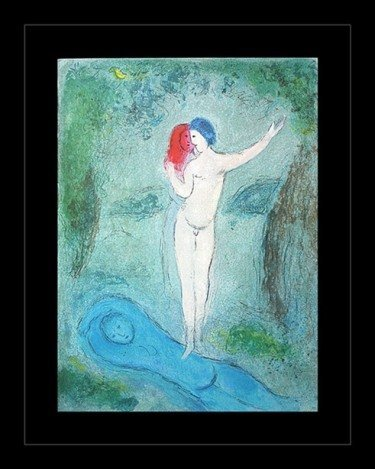"""900029: CHAGALL 1977 """"DAPHNIS AND CHLOE"""" LITHOGRAPH"""