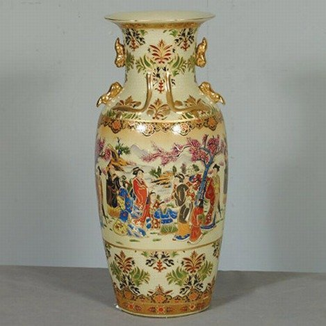"""ROYAL GEISHA"" VASE"