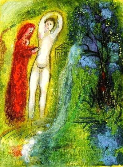 "CHAGALL ""DAPHNE & CHLOE BESIDE FOUNTAIN"""