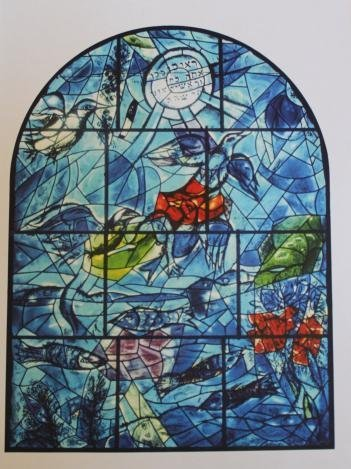 """CHAGALL """"THE TRIBE OF REUBEN"""" 1964"""