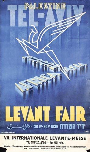 28: Rare Original Levant Fair Tel-Aviv Poster