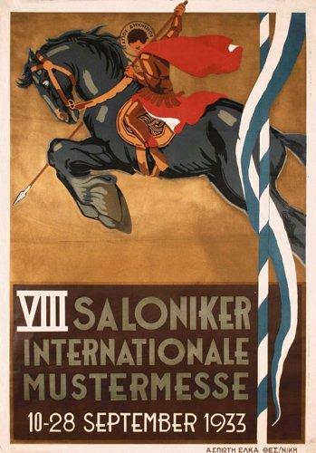 6: ORIGINAL 1930s Greece Saloniker Fair Poster