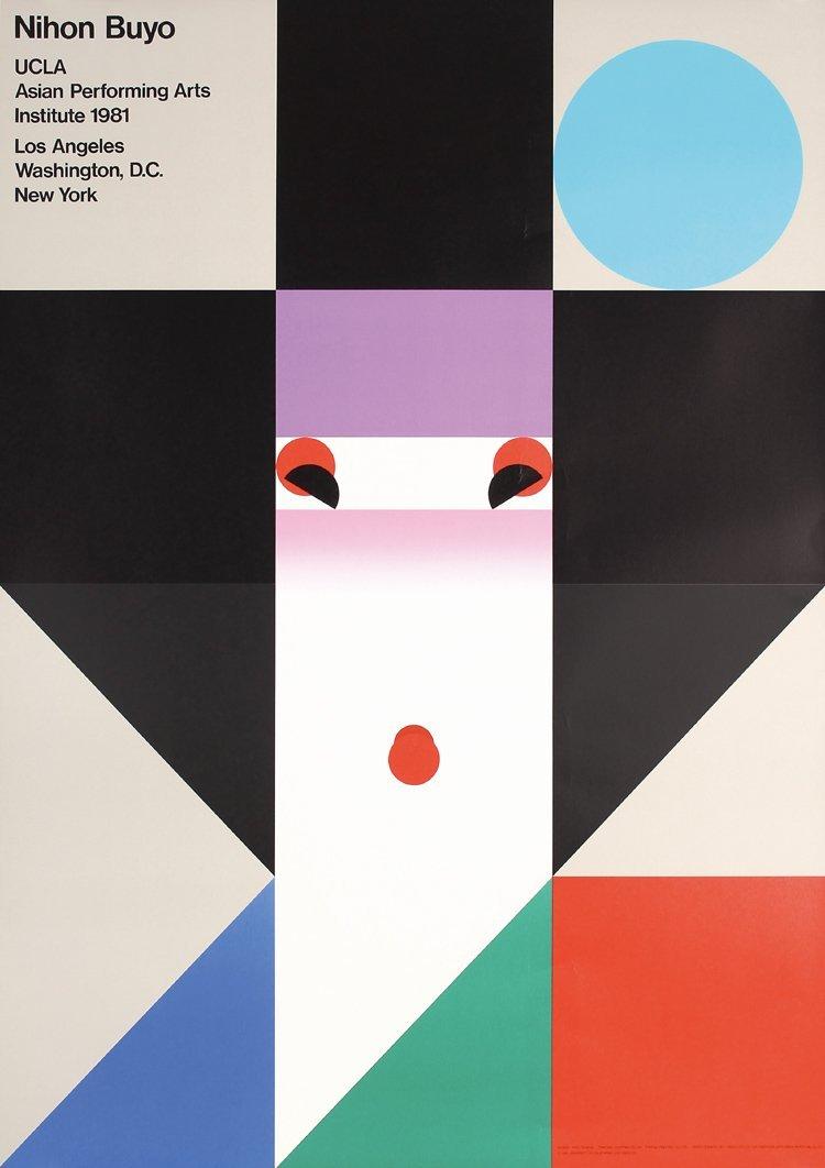 Great 1980s IKKO TANAKA Japanese Graphic Design Poster