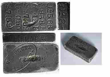 245: Chas Pletz Silver Ingot ~ Discovery Ingot!