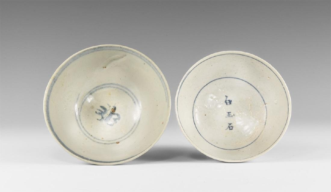 Chinese Ming Bowl Pair