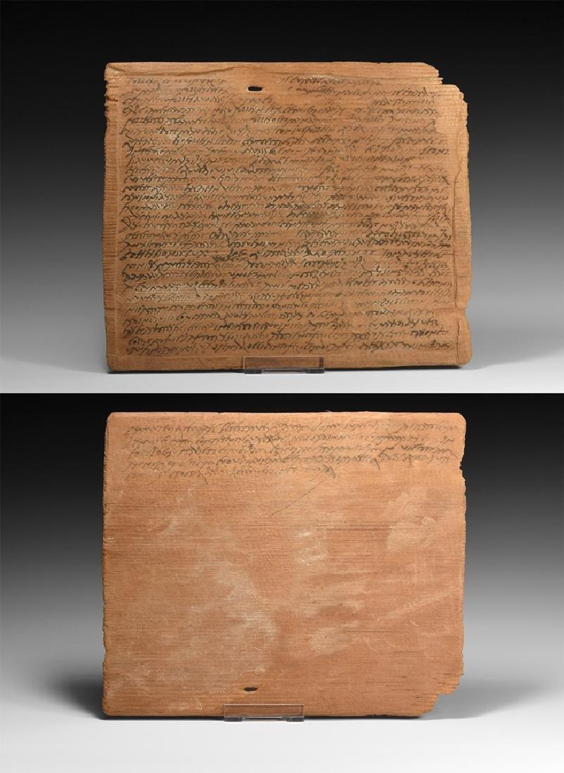 Roman Tablet with Testament of Iulius Donatillus