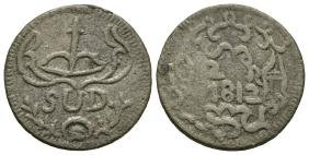 Mexico - Oaxaca Insurgent - 1812 - Billon 2 Reales