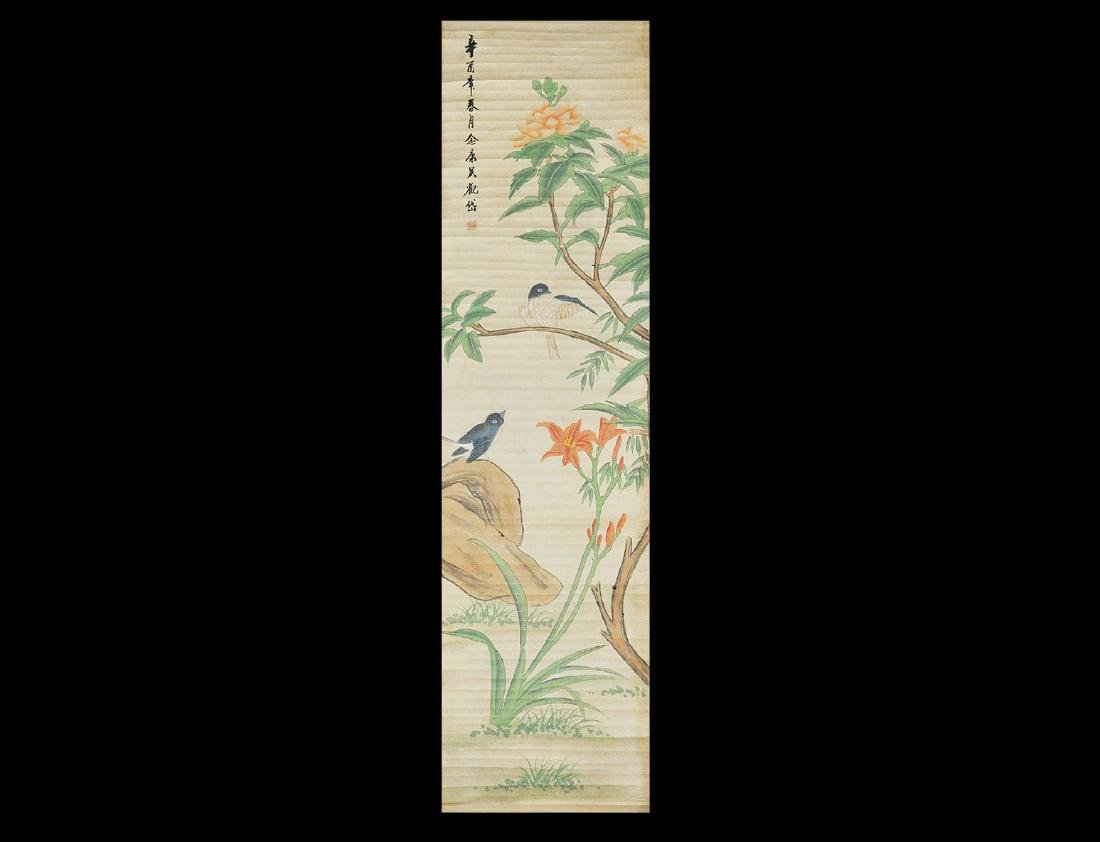 Chinese Watercolour Scroll Painting of Two Birds