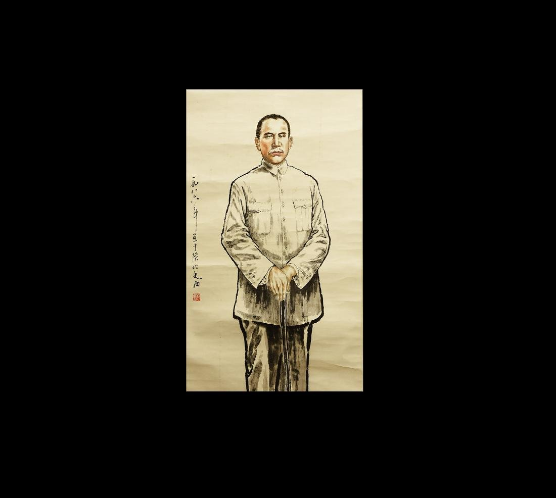 Chinese Scroll Painting of Sun-Yat Sen