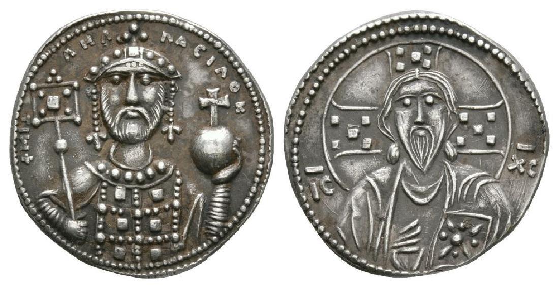 Byzantine Coins - Michael VII - Replica Coin
