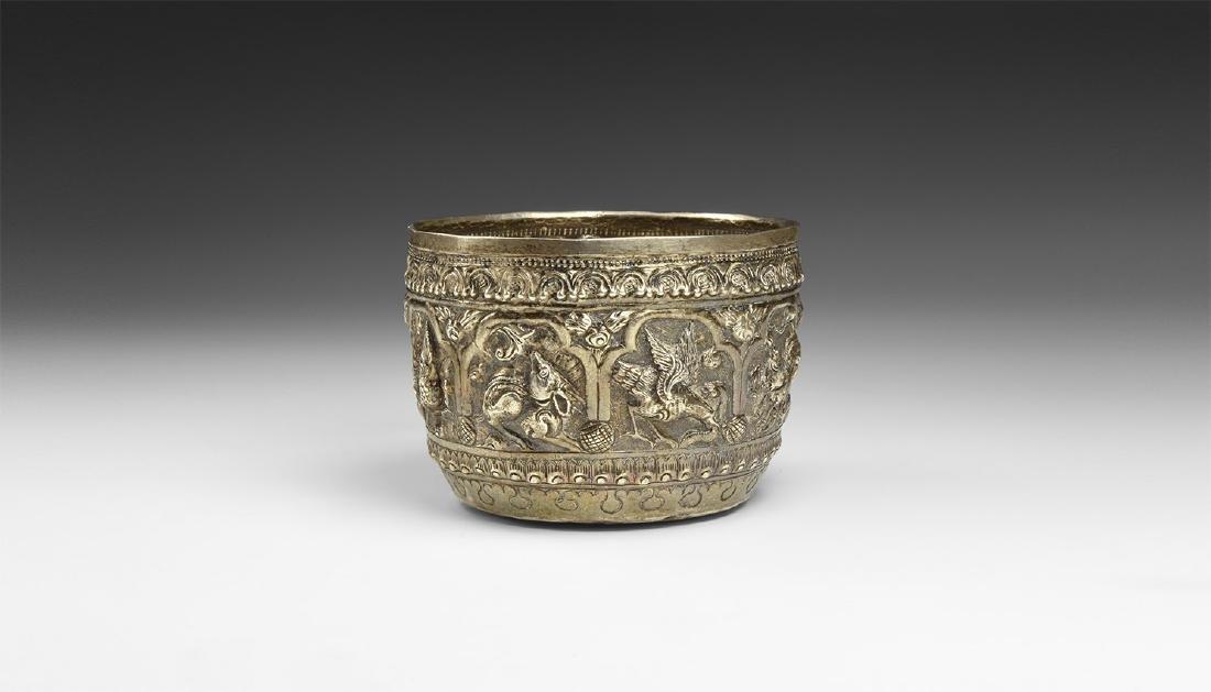 Burmese Animal and Bird Embossed Bowl
