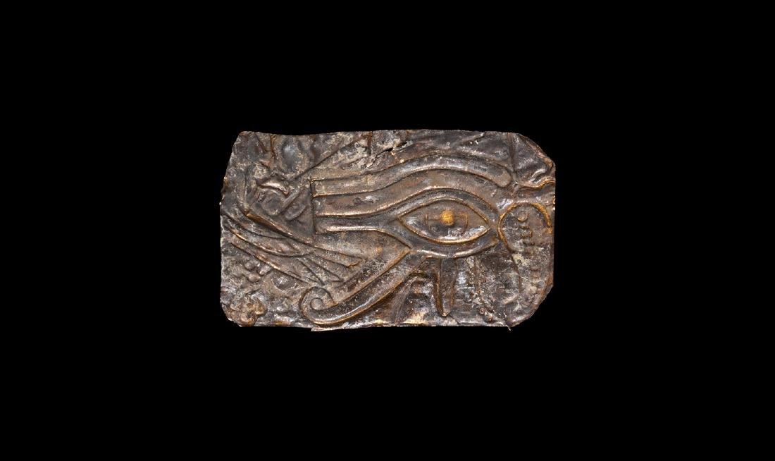 Egyptian Gold Eye of Horus