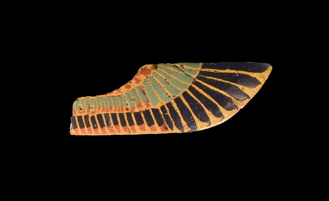 Egyptian Wing Applique