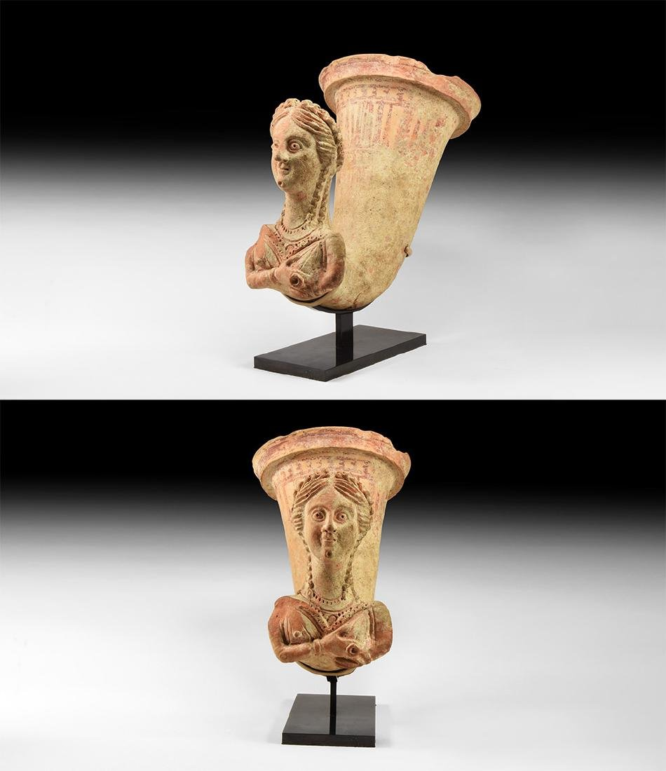 Parthian Goddess Anahita Rhyton