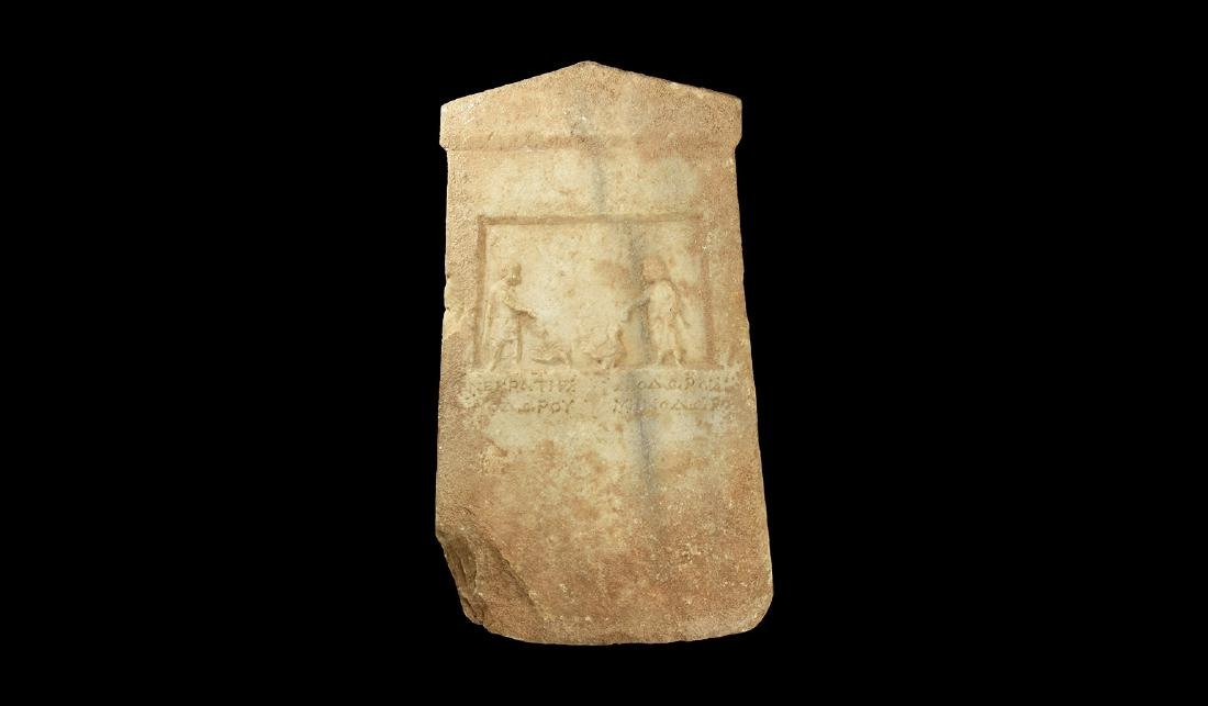 Greek Stele for Menekrates and Diodoros