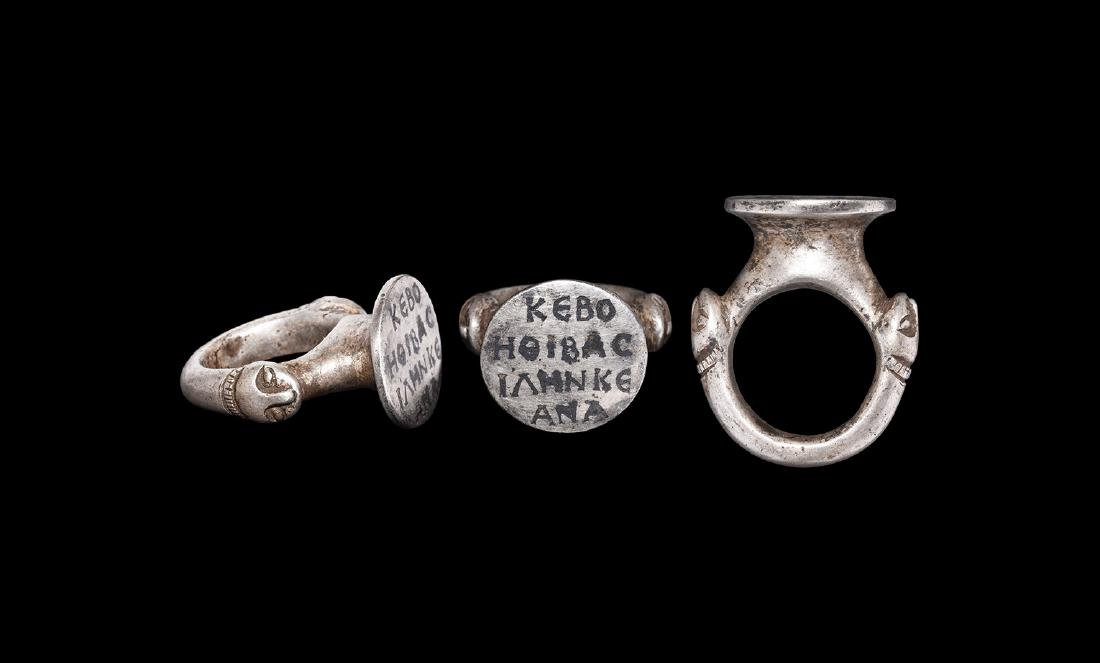 Byzantine Inscribed Ring with Beast Heads