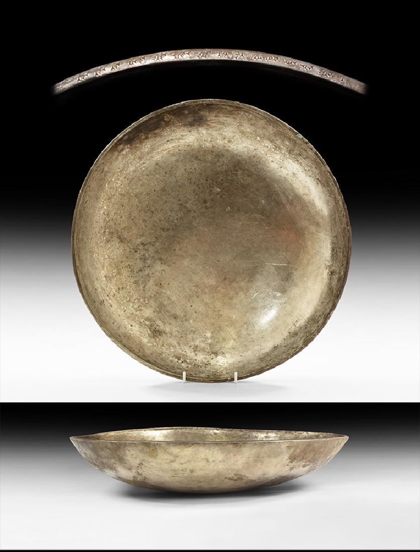 Pre-Achaemenid Silver Bowl for Ampirish