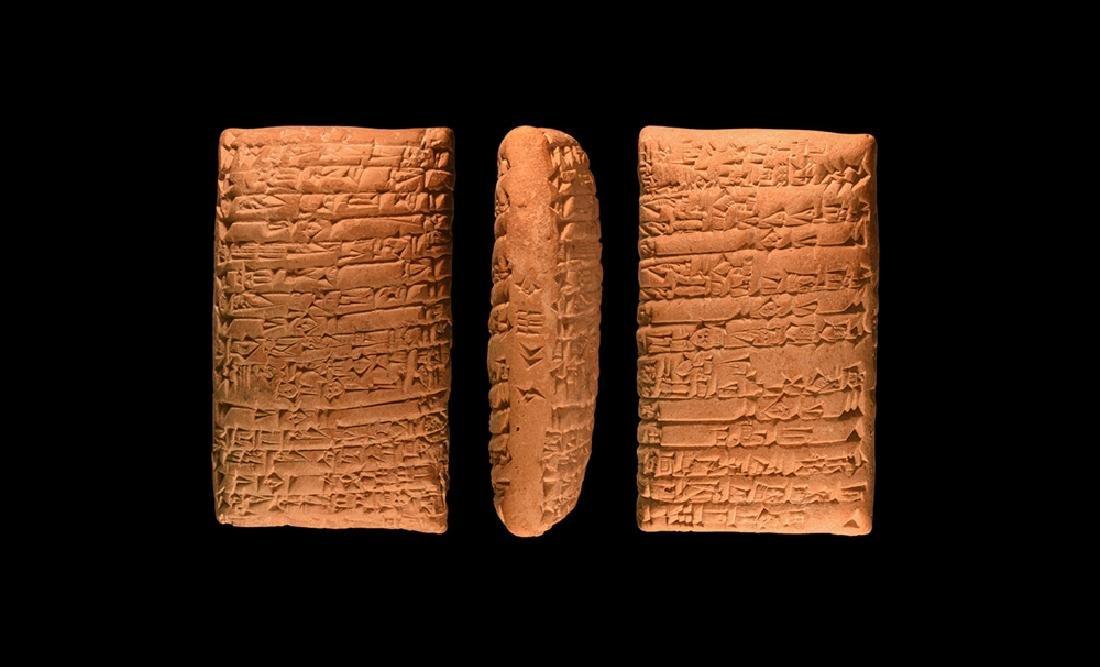 Sumerian King Ibbi-Sin Royal Messenger Tablet