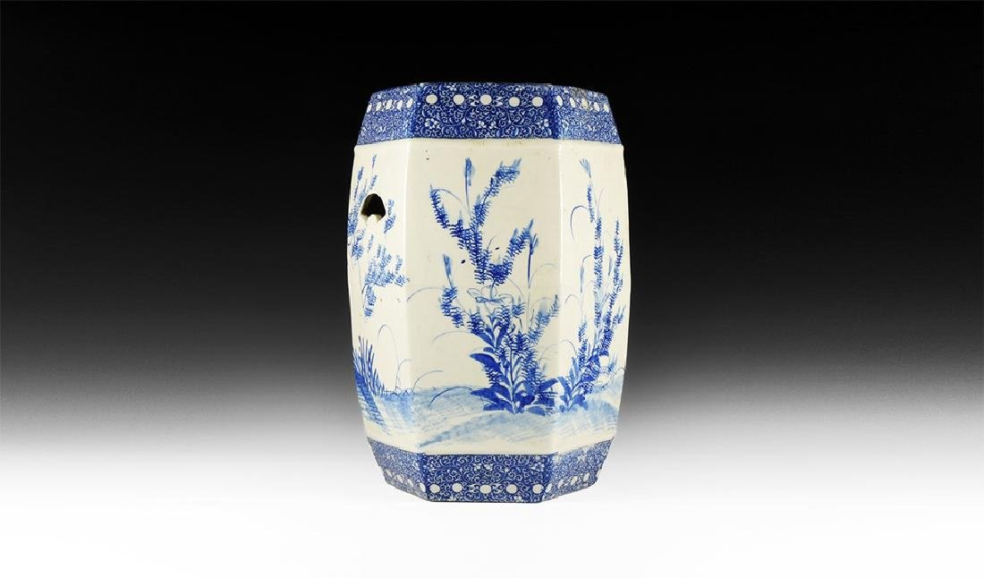 Japanese Blue and White Stool