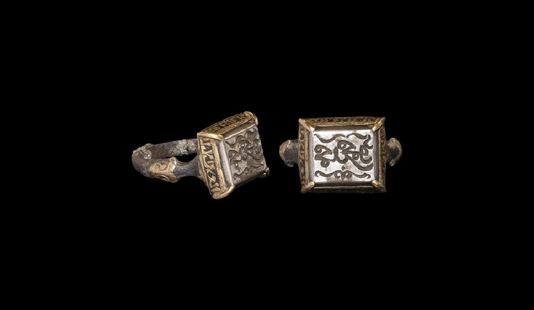 Silver & Gold Ring Mohammad Son of Mahmoud
