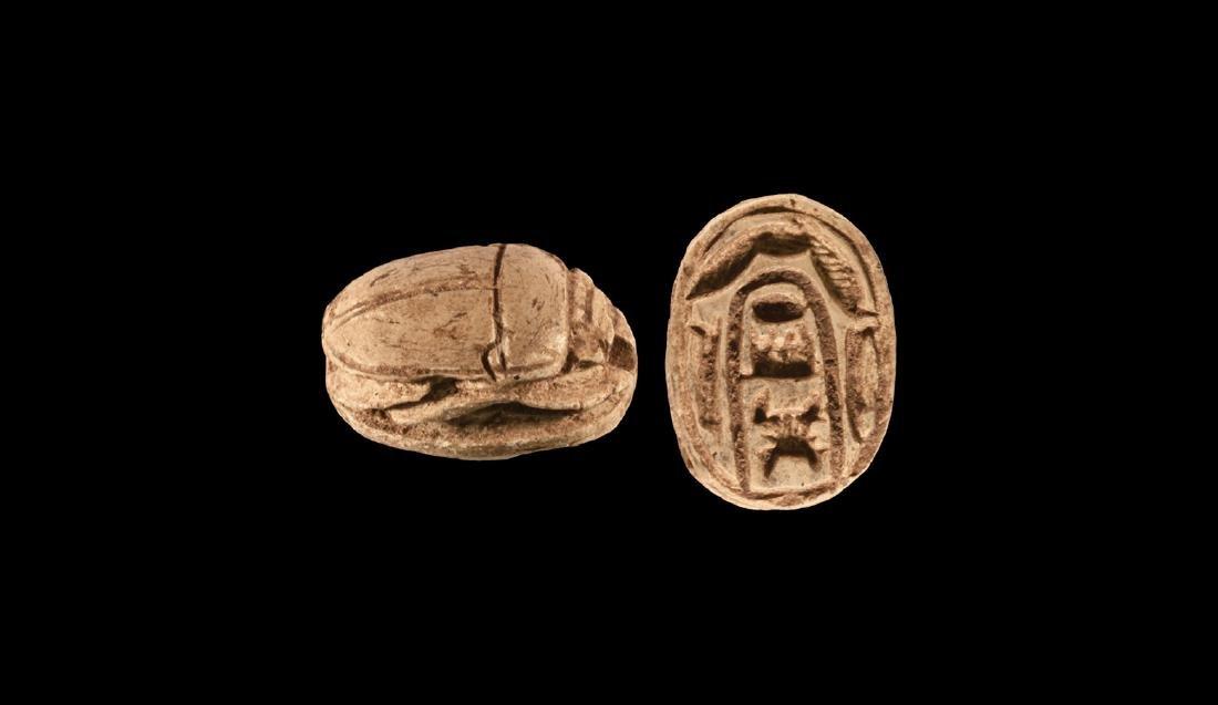 Egyptian Royal Scarab