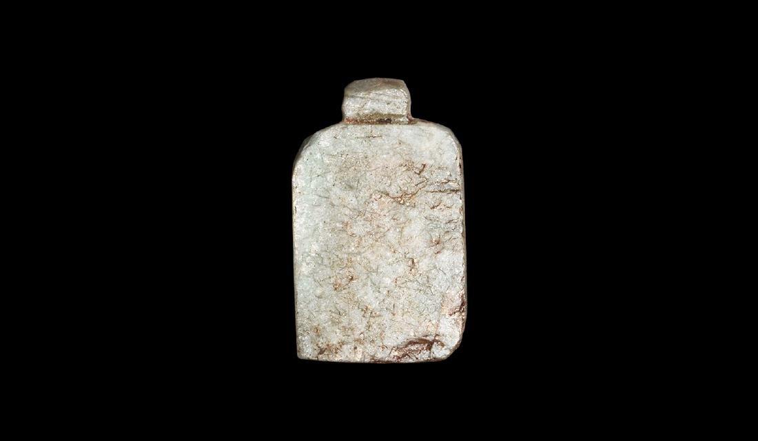Egyptian Menkhet Amulet