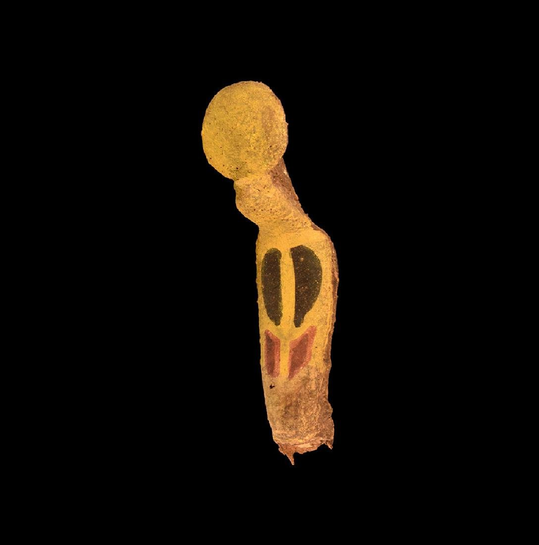 Egyptian Uraeus Cobra