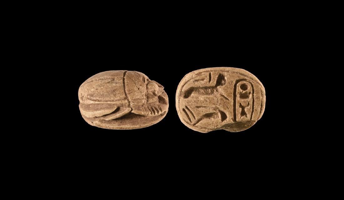Egyptian Tuthmosis III Royal Scarab