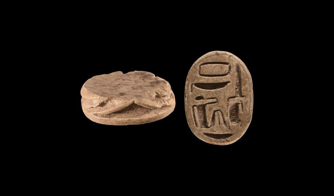 Egyptian Scarab with Wish Hieroglyphs