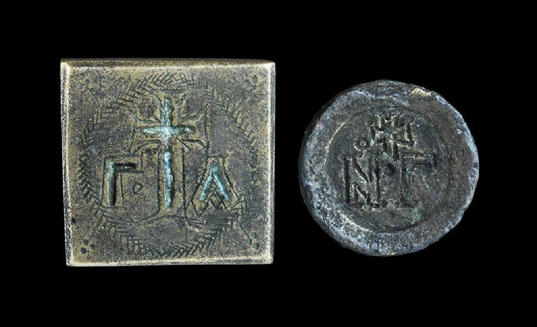 Byzantine Trade Weight Group