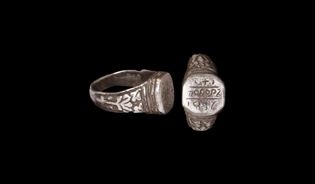 Post Medieval Silver Inscribed Ring