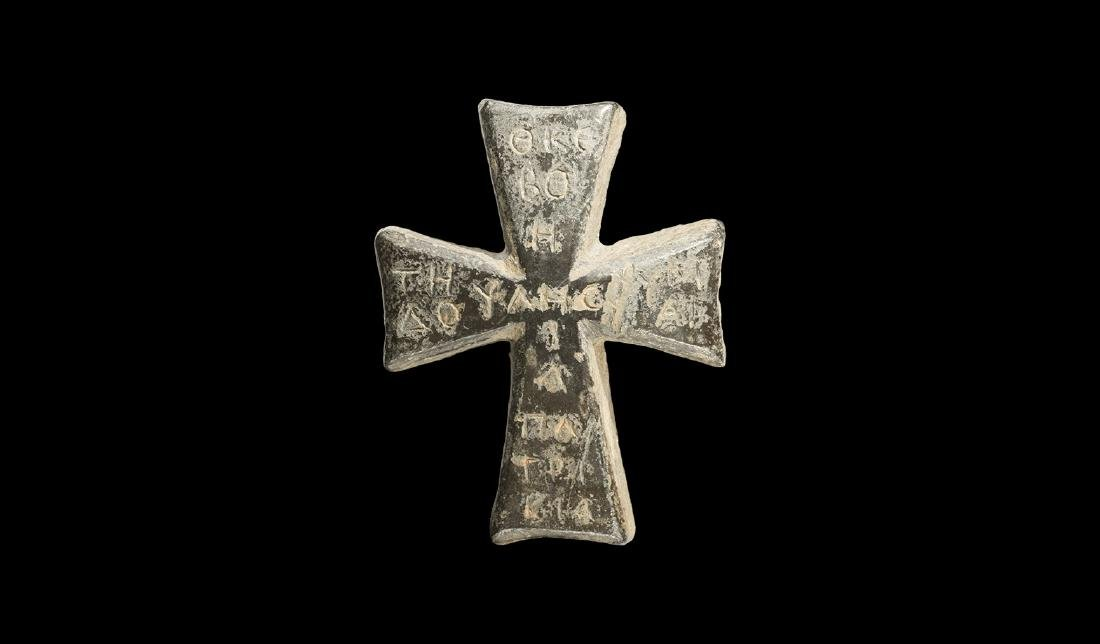 Byzantine Inscribed Cross Mount