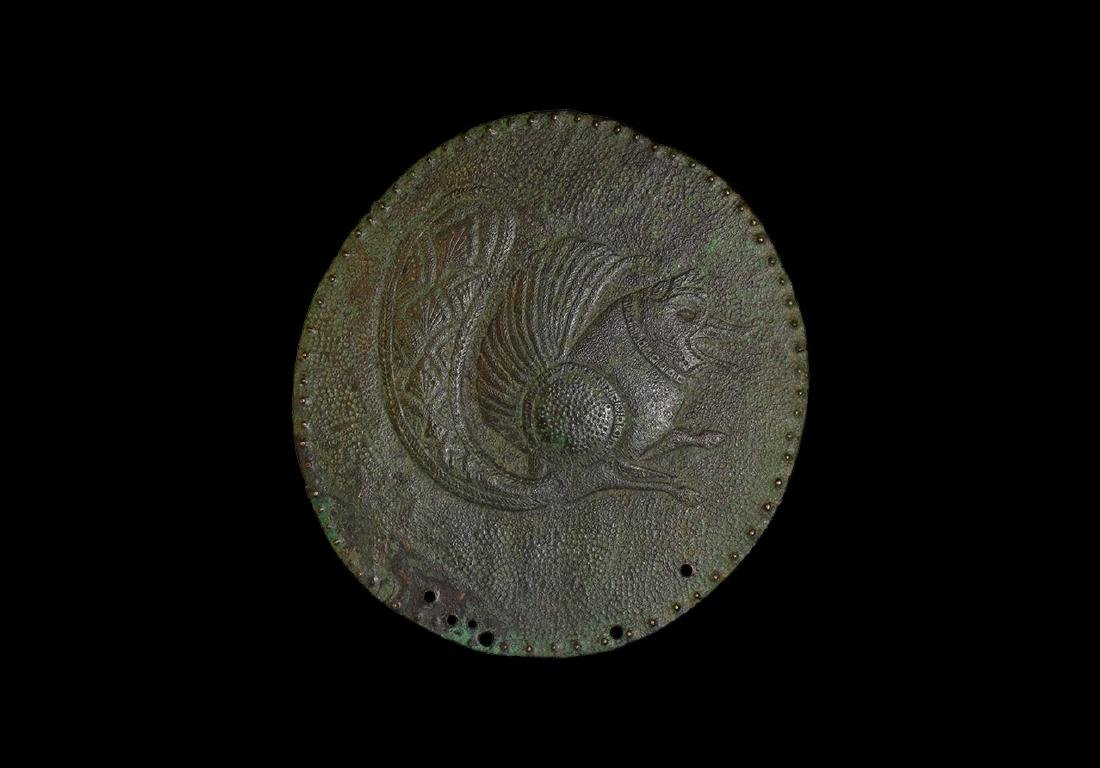 Sassanian Plaque with Fantastic Animal