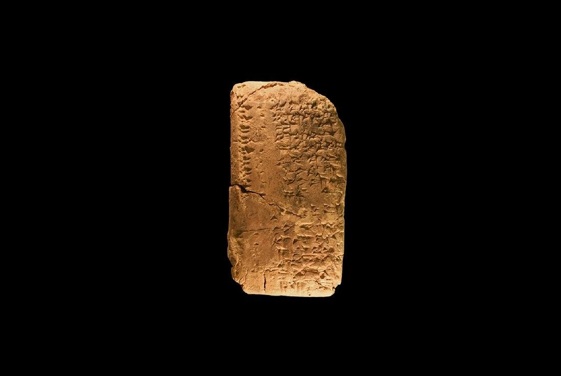 Western Asiatic Sumerian Cuneiform Tablet