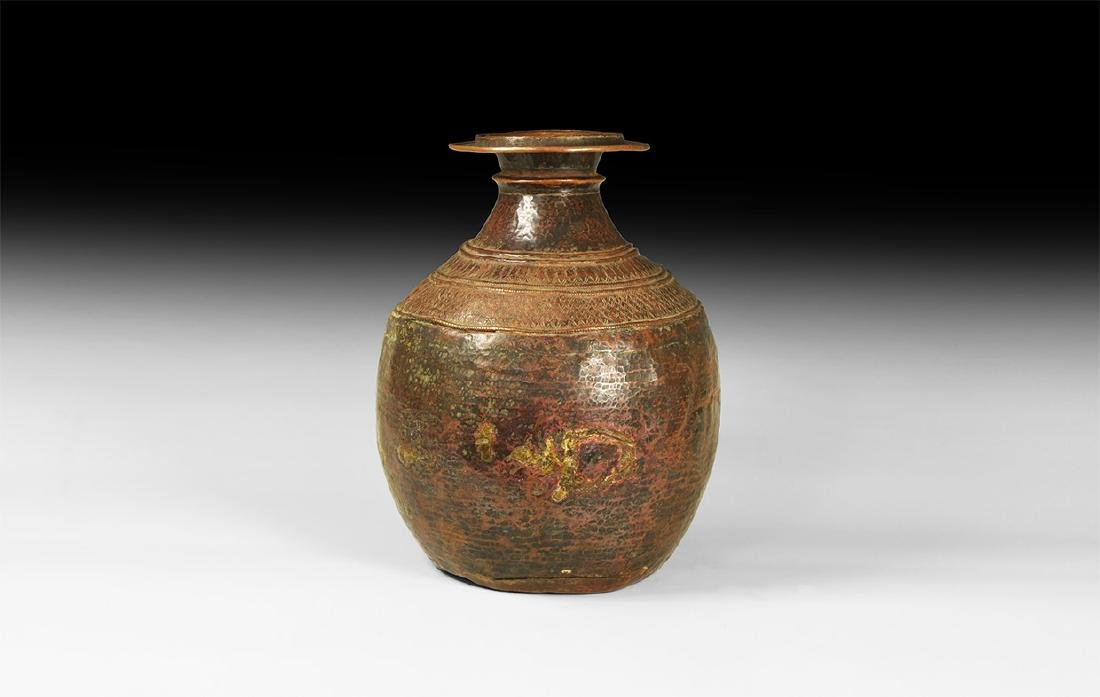 Indian Decorated Copper Vessel