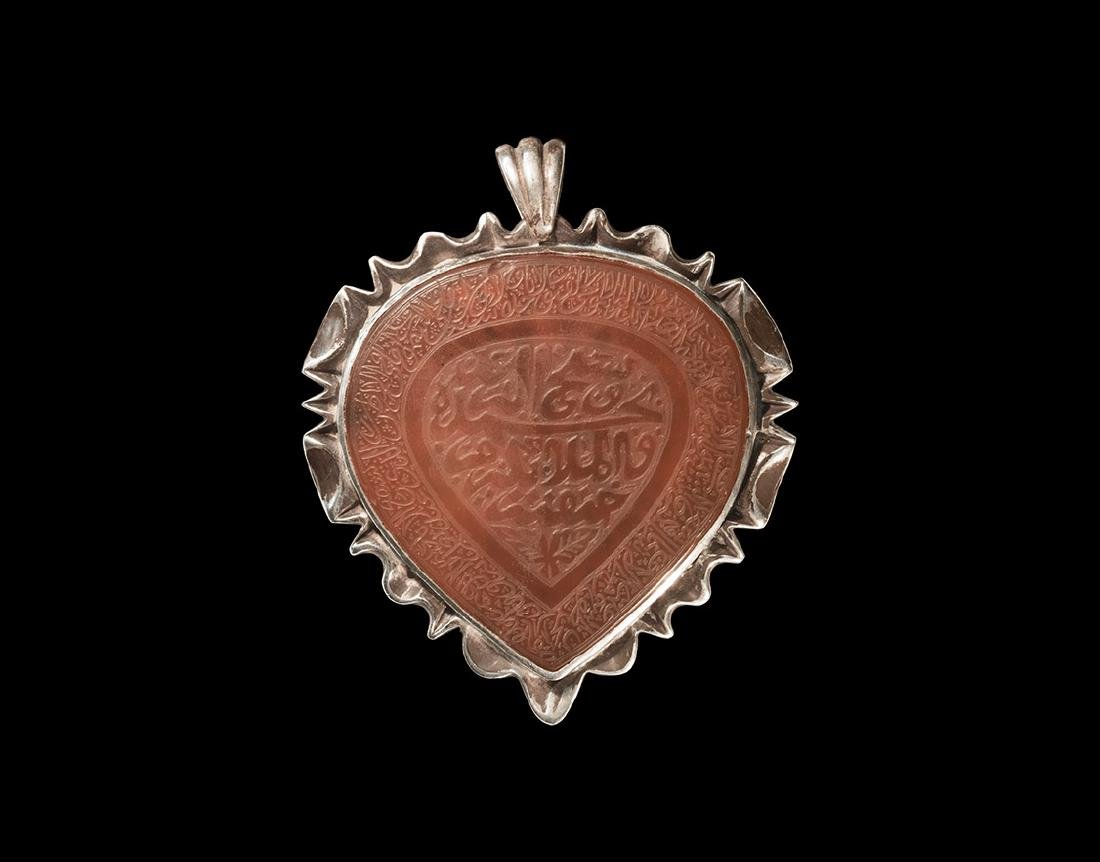 Mughal Silver Pendant with Calligraphic Plaque