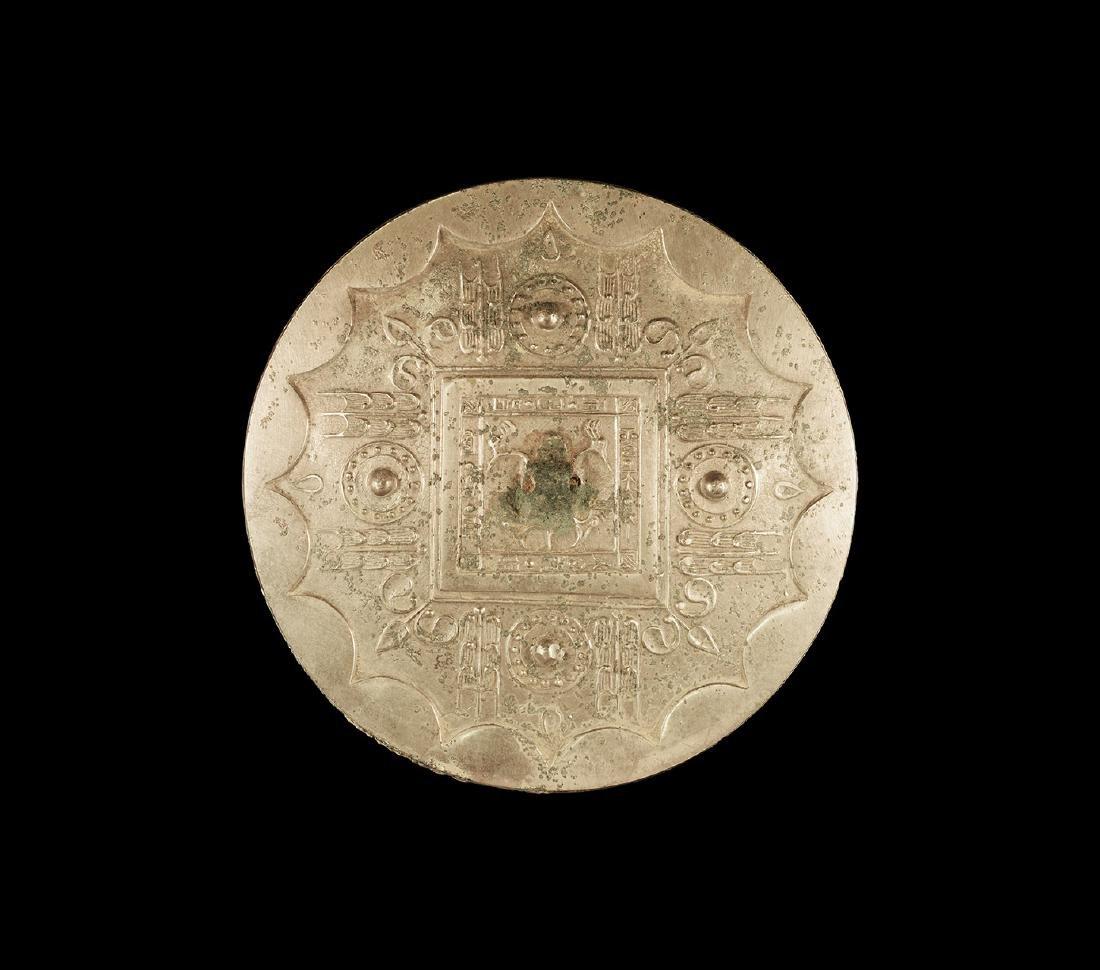 Chinese Large Tang Mirror
