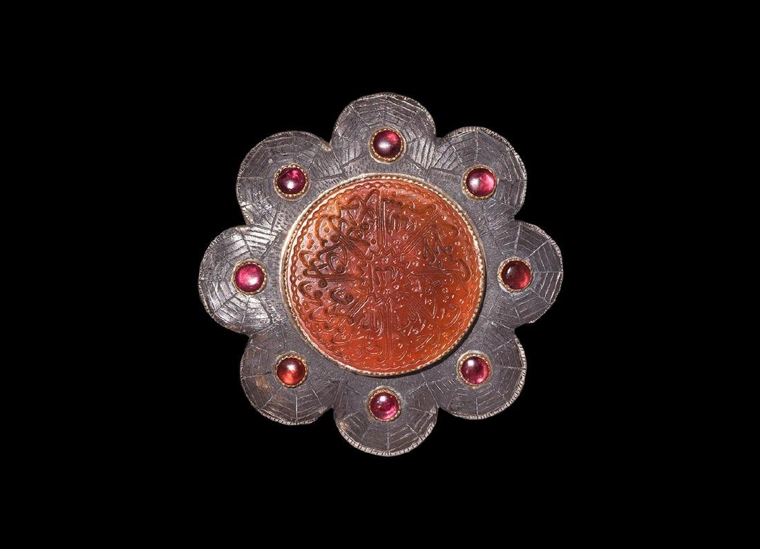 Silver Jewelled Mount with Al-Hamd Verse